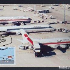 Sellos: TARJETA MÁXIMA PORTUGAL - 50 AÑOS AIR PORTUGAL: AVIÄO AIRBUS A 340 - 300, LISBOA 1995. Lote 235525030