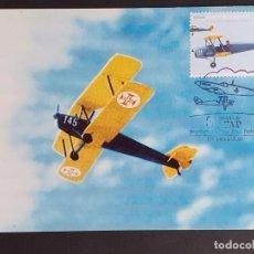 Sellos: TARJETA MÁXIMA PORTUGAL - 75 ANOS ARMA AERONÁUTICA: AVIÄO DE HAVILLAND DH82A, SINTRA, LISBOA 1999. Lote 235558980