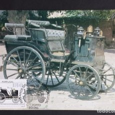 Sellos: TARJETA MÁXIMA PORTUGAL - 100 ANOS DO AUTOMÓVEL EM PORTUGAL: PANHARD & LEVASSOR 1895, PORTO 1995. Lote 235566405