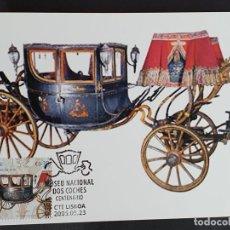 Sellos: TARJETA MÁXIMA PORTUGAL - MUSEU NACIONAL DOS COCHES: CARRUAGEN DOS COCHES S. XIX, LISBOA 2005. Lote 235567845