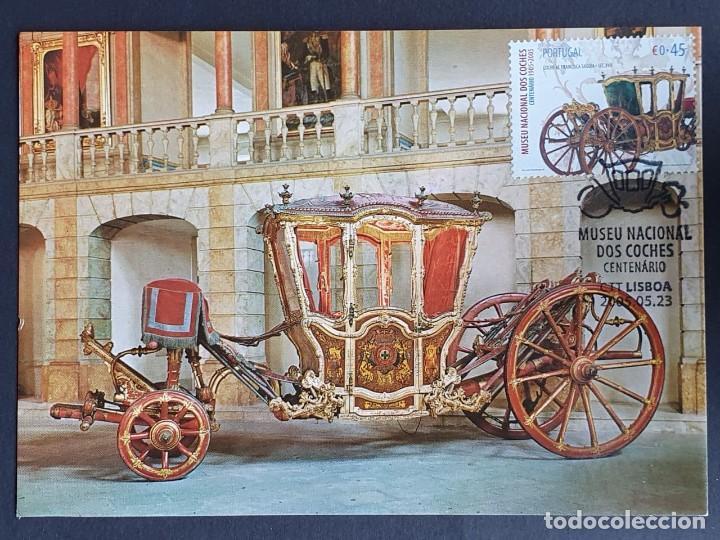 TARJETA MÁXIMA PORTUGAL - MUSEU NACIONAL DOS COCHES: COCHE DE RAINHA D. Mª FRCA. SABÓIA, LISBOA 2005 (Sellos - Extranjero - Tarjetas Máximas)
