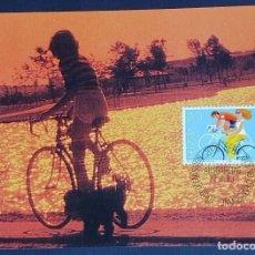 Timbres: TARJETA MÁXIMA SUIZA - MUJER EN BICICLETA, BERN 1983. Lote 237334715