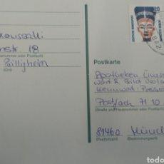 Sellos: TARJETA POSTAL DE ALEMANIA RF 057. Lote 237538450