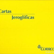 """Sellos: CAJA CONTENIENDO COLECCION DE SOBRES FACSIMILES """"CARTAS JEROGLÍFICAS"""" EDITADAS POR CORREOS. Lote 238302375"""