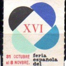 Sellos: ESPAÑA.- VIÑETA XVI FERIA ESPAÑOLA DEL ATLANTICO 1981, EN NUEVO. Lote 240661920
