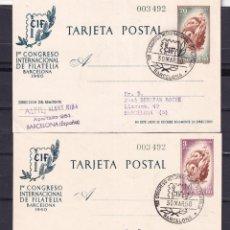 Timbres: SELLOS ESPAÑA TARJETAS POSTALES 1960 CIRCULADAS MATASELLOS 1º DÍA DE CIRCULACIÓN. Lote 240803610
