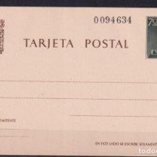 Timbres: SELLOS ESPAÑA TARJETA POSTAL 1962 EN NUEVO IMPECABLE. Lote 240807060