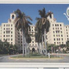 Sellos: CUBA 2017 HOTEL NATIONAL - ARCHITECTURE. Lote 241356540