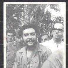 Sellos: CUBA 1995 COMANDANTE CHE - CHE GUEVARA. Lote 241356970