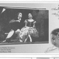 Sellos: CUBA 2017 ALICIA ALONSO IN PARIS - BALLET. Lote 241500975