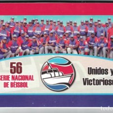 Sellos: CUBA 2018 56 NATIONAL BASEBALL SERIES - 12 POSTCARDS - SPORT. Lote 241501080