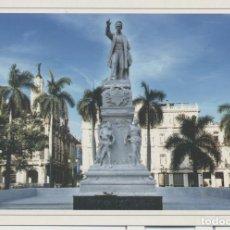 Sellos: CUBA 2017 HAVANA CENTRAL PARK - MONUMENTS. Lote 241501195