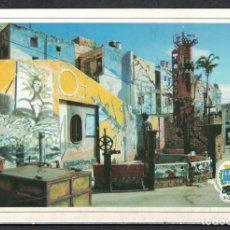 Sellos: CUBA 2017 CALLEJON DE HAMEL - ART. Lote 241501250