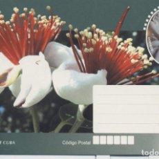 Sellos: CUBA 2017 FLOWERS - FLOWERS. Lote 241501335