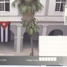 Sellos: CUBA 2017 INSTITUTE OF DESIGN - ARCHITECTURE. Lote 241501355