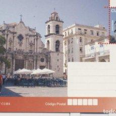 Sellos: CUBA 2017 HAVANA CATHEDRAL SQUARE - ARCHITECTURE. Lote 241501430