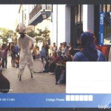 Sellos: CUBA 2017 CALLE MERCADERES - DANCING. Lote 241501460