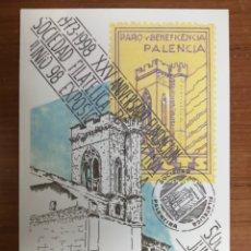 Sellos: ESPAÑA 1998. TARJETAS DEL CORREO. EDIFIL 43. XXV ANIVERSARIO DE LA SOCIEDAD FILATÉLICA DE PALENCIA.. Lote 242435590