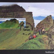 Timbres: TARJETA MÁXIMA FEROE - EUROPA TURISMO VISITE LAS ISLAS FEROE SENDERISMO, TÓRSHAVN 2012. Lote 242836880