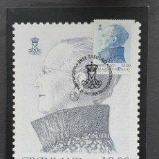 Selos: TARJETA MÁXIMA GROENLANDIA - SU MAJESTAD LA REINA MARGARITA II, TASIILAQ 2013. Lote 243033315