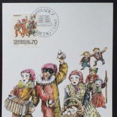 Sellos: TARJETA MÁXIMA LIECHTENSTEIN - CARNAVALES: CARNAVAL.., CARNAVAL.., VADUZ 1983. Lote 243432720