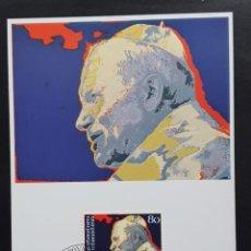 Sellos: TARJETA MÁXIMA LIECHTENSTEIN - PAPA JUAN PABLO II, 1920-2005, VADUZ 1983. Lote 243456420