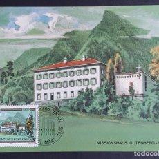 Sellos: TARJETA MÁXIMA LIECHTENSTEIN - CONVENTO GUTENBERG EN BALZERS, VADUZ 1985. Lote 243461740