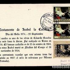 Sellos: C-NC- 105 DIA DEL SELLO CONMEMORATIVO DEL TESTAMENTO DE ISABEL LA CATOLICA CON VIÑETA DE ALHAMA.. Lote 243469675