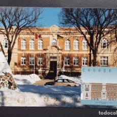 Sellos: TARJETA MÁXIMA CANADA - ARQUITECTURA: PALACIO DE JUSTICIA DE YORKTON, SK 1994. Lote 244540395