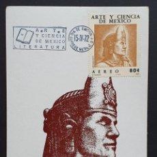 Sellos: TARJETA MÁXIMA MEXICO - ARTE Y CIENCIA: NETZAHUALCOYOTL MILITAR, MEXICO DF 1972. Lote 254437090