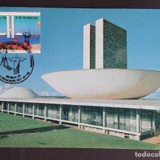 Sellos: TARJETA MÁXIMA BRASIL - PATRIMONIO CULTURAL, CONGRESO NACIONAL, BRASILIA, DF 1993. Lote 244731345