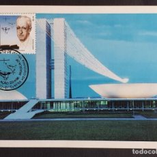 Sellos: TARJETA MÁXIMA BRASIL - PATRIMONIO CULTURAL, CONGRESO NACIONAL, BRASILIA, DF 1996. Lote 244733040