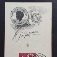 Sellos: TARJETA MÁXIMA ARGENTINA - PRO INFANCIA: CONSEJO NACIONAL DEL MENOR , BUENOS AIRES 1958. Lote 244744870