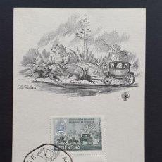 Sellos: TARJETA MÁXIMA ARGENTINA - CONFEDERACIÓN SELLOS, GRAVADO DE ANTIGUA CARRETA POSTAL, ROSARIO 1958. Lote 244745735