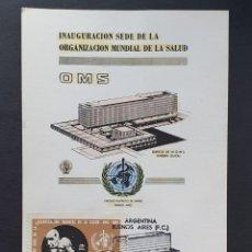 Sellos: TARJETA MÁXIMA ARGENTINA - OMS EMBLEMA Y SEDE DE GINEBRA , BUENOS AIRES 1966. Lote 244748805