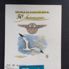 Sellos: TARJETA MÁXIMA ARGENTINA - ESCUELA DE AVIACIÓN NAVAL, EMBLEMA Y GAVIOTA , BUENOS AIRES 1966. Lote 244749035