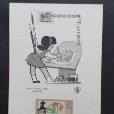Sellos: TARJETA MÁXIMA ARGENTINA - CONCURSO DE DISEÑO POSTAL INFANTIL II , BUENOS AIRES 1968. Lote 244749480