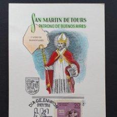 """Sellos: TARJETA MÁXIMA ARGENTINA - """"SAN MARTIN DE TOURS"""" PATRONO DE BUENOS AIRES 1968. Lote 244749925"""