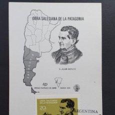 Timbres: TARJETA MÁXIMA ARGENTINA - OBRA SALESIANA PATAGONIA, S. JUAN BOSCO Y UNIVERSIDAD, BUENOS AIRES 1970. Lote 244750825