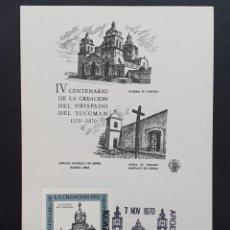 Sellos: TARJETA MÁXIMA ARGENTINA - OBISPADO DE TUCUMÁN: CATEDRAL DE CÓRDOBA, BUENOS AIRES 1970. Lote 244751235