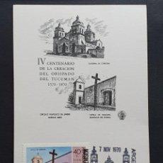 Sellos: TARJETA MÁXIMA ARGENTINA - OBISPADO DE TUCUMÁN: SANTIAGO DEL ESTERO, BUENOS AIRES 1970. Lote 244751390