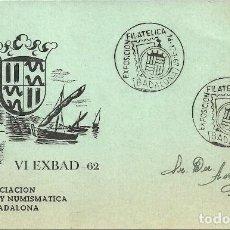 Selos: LOTE 10 TARJETAS DE LA EXPOSICIÓN FILATELICA DE BADALONA - 1951 - 1962. Lote 244899485