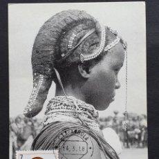 Sellos: TARJETA MÁXIMA ANGOLA - PEINADOS TRADICIONALES: MUJER JOVEN DEL POBLADO DE MUÍLA, LUBANGO 1987. Lote 244909110
