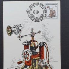 Sellos: TARJETA MÁXIMA BOPHUTHATSWANA - HISTORIA DEL TELÉFONO: ERICSSON 1885, MAFIKENG 1982. Lote 245352190