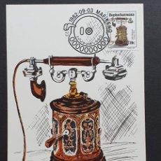 Sellos: TARJETA MÁXIMA BOPHUTHATSWANA - HISTORIA DEL TELÉFONO: ERICSSON 1893, MAFIKENG 1982. Lote 245352235