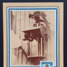 Sellos: TARJETA MÁXIMA BOPHUTHATSWANA - HISTORIA DEL TELÉFONO: A/S ELEKTRISK C1900 DE PARED, MAFIKENG 1983. Lote 245391105