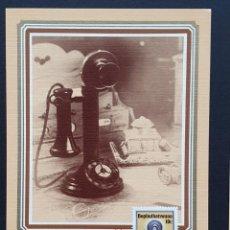 Sellos: TARJETA MÁXIMA BOPHUTHATSWANA - HISTORIA DEL TELÉFONO: ATM C1900 DE MESA, MAFIKENG 1983. Lote 245391270