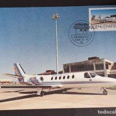 Sellos: TARJETA MÁXIMA BOPHUTHATSWANA - AVIONES: CESSNA 560XL CITATION EXCEL DE LA BOP AIRWAYS, MMBATHO 1986. Lote 245394085