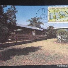 Sellos: TARJETA MÁXIMA BOPHUTHATSWANA - ESCUELA HOTEL DE FORMACIÓN DE, GA-RANKUWA 1987. Lote 245395830