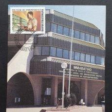 Sellos: TARJETA MÁXIMA BOPHUTHATSWANA - MEDIOS DE COMUNICACIÓN: OFICINA POSTAL, MMABATHO 1987. Lote 245396395